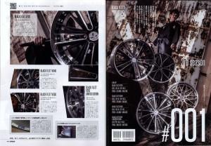 (取材記事)VIPCAR6月号