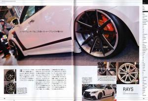 (取材記事)VIP_STYLE_03月号(V625C)
