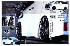 (掲載記事)WAGONIST6月号(V827C)
