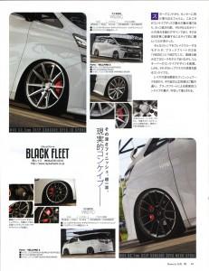 (掲載記事)新型アルファード&ヴェルファイア_1stブック(V625C&V827C)