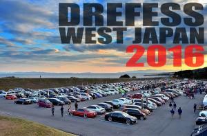 2016ドレフェス関西